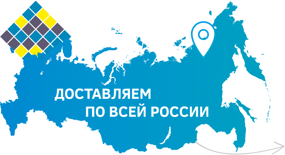 Доставка в регионы (Карта)